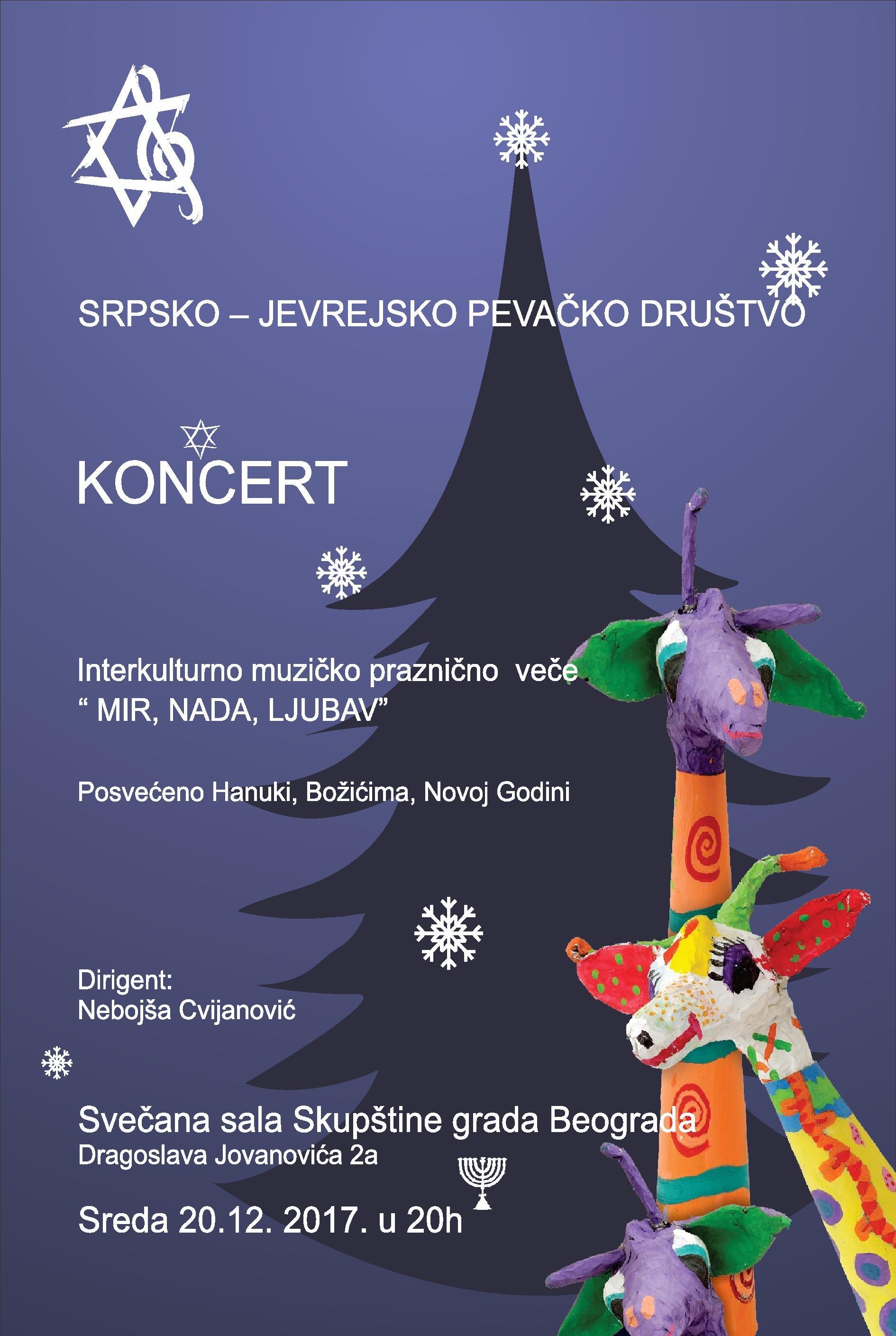 plakat novogodisnji page 001